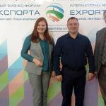 Участие в Бизнес-Форуме «Дни экспорта», 2016 г.
